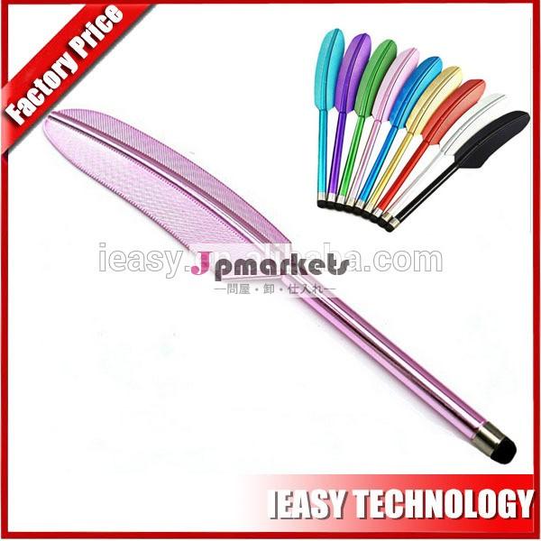 熱い販売最高のフェザーデジタルタッチのペンのタッチスクリーンのペン問屋・仕入れ・卸・卸売り