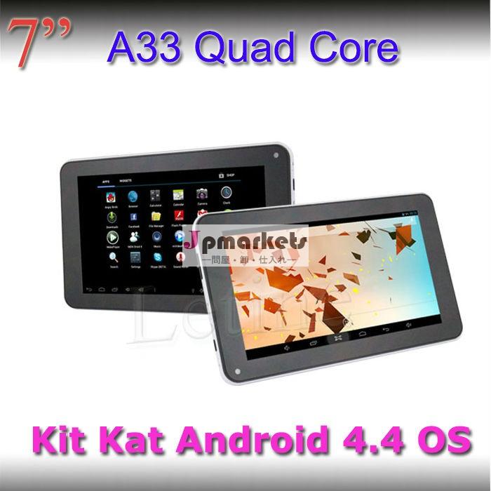 クアッドコア7インチa334.4osアンドロイドタブレットpc市場のための新しいモデル問屋・仕入れ・卸・卸売り