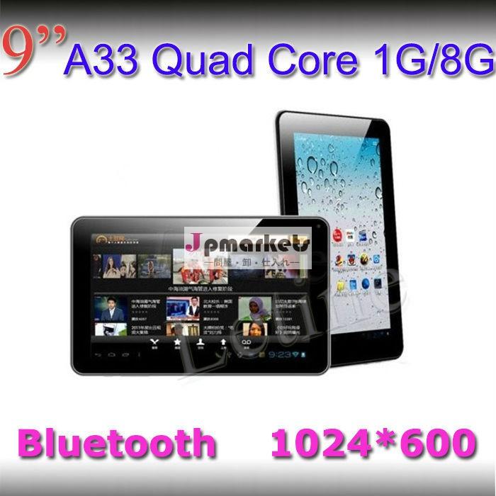クアッドコアa338g9インチタブレットpc問屋・仕入れ・卸・卸売り
