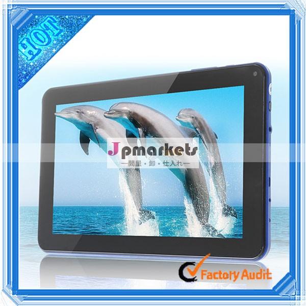インチ皮質タブレット9a13vatopa8のデュアルカメラアンドロイドタブレットpcタブレット問屋・仕入れ・卸・卸売り