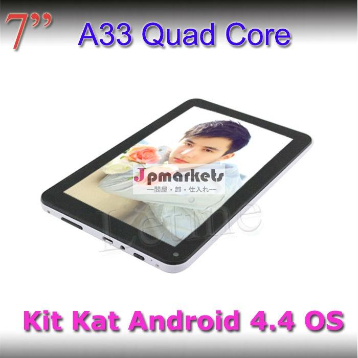 クワッドコア7インチ86va334.4osアンドロイドタブレットpc市場のための新しいモデル問屋・仕入れ・卸・卸売り