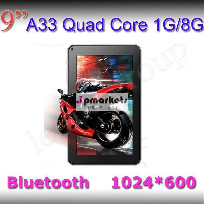 最高のタブレットpca338g9インチクアッドコアモデルallwinnerミッド問屋・仕入れ・卸・卸売り