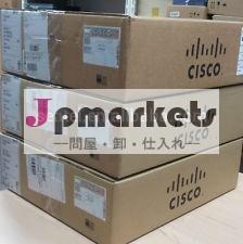 シスコスイッチ2960gws-c2960g-48tc-l販売のための問屋・仕入れ・卸・卸売り