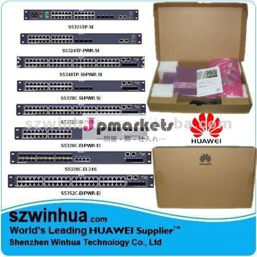 Quidway S5300 LS-S5328C-EI-24S Huawei S5300シリーズは転換する問屋・仕入れ・卸・卸売り
