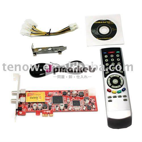 TBS 6981 PCI-E DVB-S2はカードチューナーTV二倍になる問屋・仕入れ・卸・卸売り