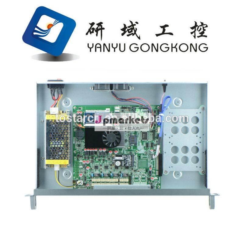 ファイアウォールネットワークセキュリティ1u/1037u4*lanサーバベースのバイパス問屋・仕入れ・卸・卸売り