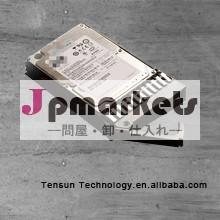ブランドの新しいハードディスクサーバ85y6088146ギガバイト15k2.5sashdd問屋・仕入れ・卸・卸売り