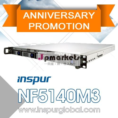 浪潮nf5140m3-e52420v2/4g/600gsasサーバ/1uサーバ/ラックサーバ問屋・仕入れ・卸・卸売り