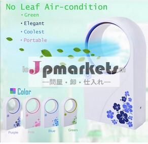 汎用性・軽量冷凍デスクトップbladelessファン問屋・仕入れ・卸・卸売り