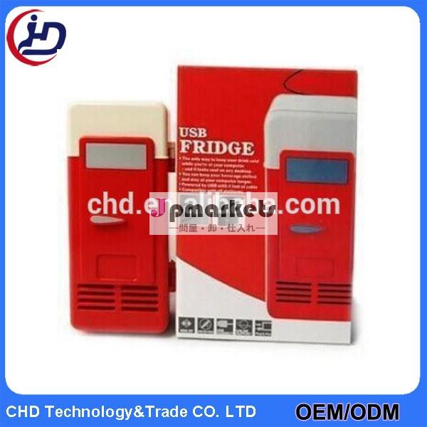 プロモーションミニ冷蔵庫usb5v機能、 低温または高温問屋・仕入れ・卸・卸売り