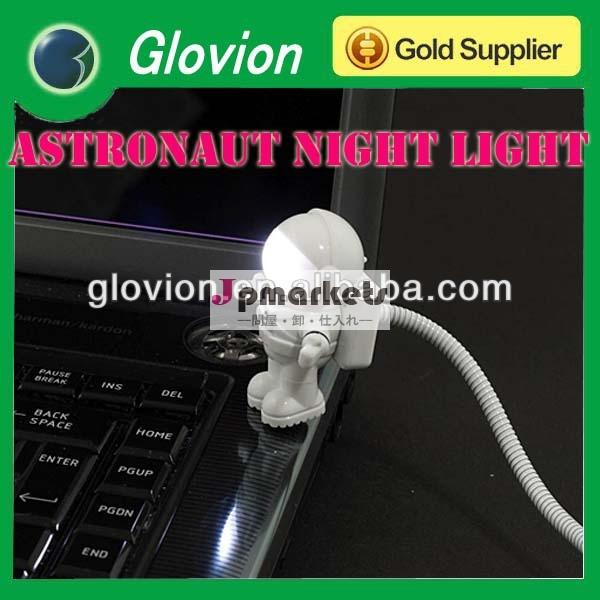 宇宙飛行士のラップトップのキーボードライトノベルティusbライトled照明ランプ問屋・仕入れ・卸・卸売り