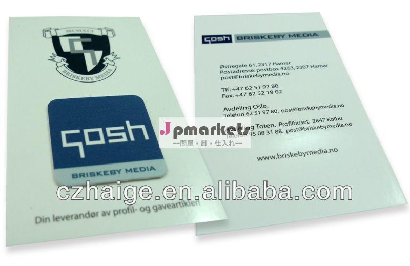 マイクロファイバー付きステッカー( 紙のカード包装)問屋・仕入れ・卸・卸売り