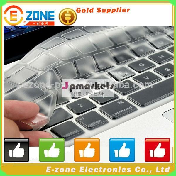 アップルのmacbook用11インチキーボードカバー、 リンゴmacproのキーボードのためのシールド問屋・仕入れ・卸・卸売り