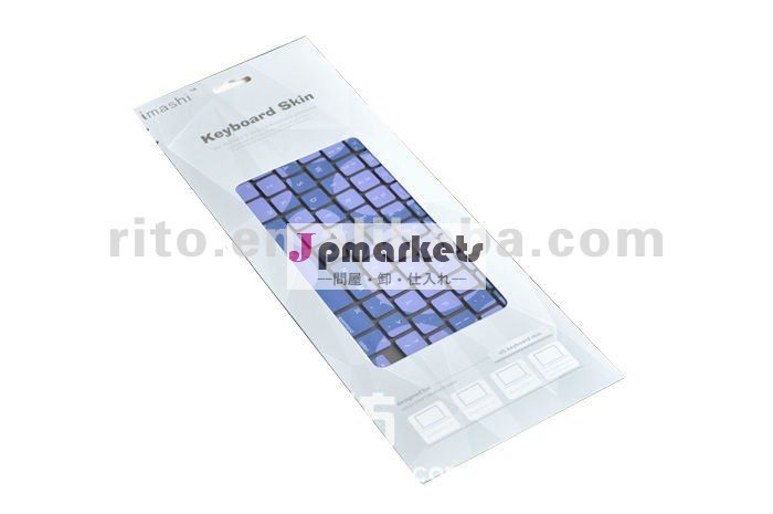 よく詰まるゴムキーボードプロテクターカバーのためのmacbook問屋・仕入れ・卸・卸売り