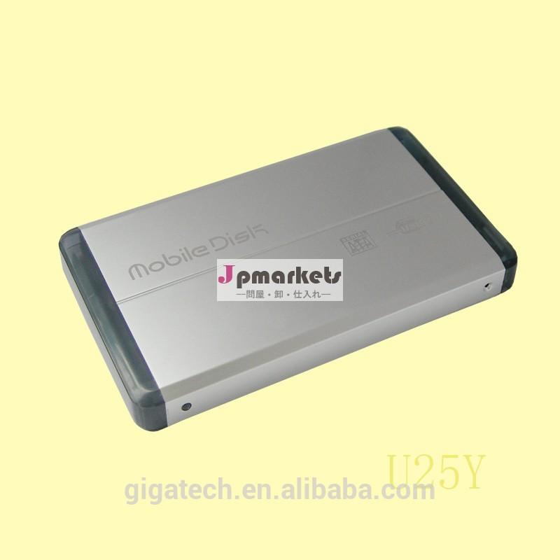 熱い販売に2.5インチsatausb3.0hddケースハードドライブディスクエンクロージャ問屋・仕入れ・卸・卸売り