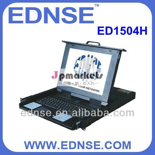 ed1504h8ポート付きkvmラックマウントキーボードドロア問屋・仕入れ・卸・卸売り