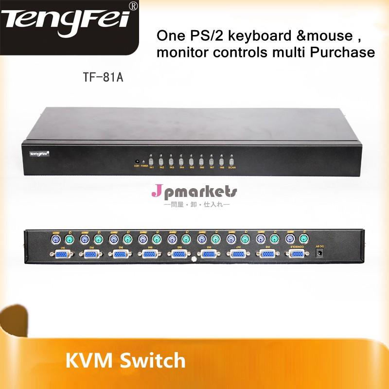 Mhzの5708ポートusb/ps2hdmiを搭載したkvmスイッチ最低価格と高速問屋・仕入れ・卸・卸売り