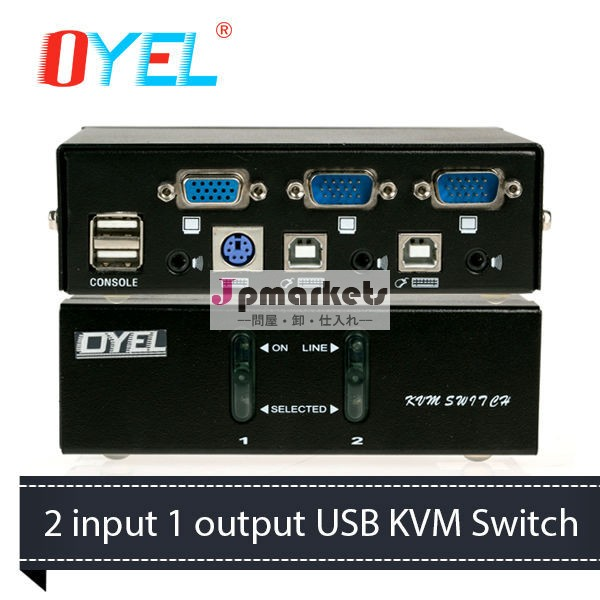 Usbkvmスイッチ2ポート( 2入力1出力)問屋・仕入れ・卸・卸売り