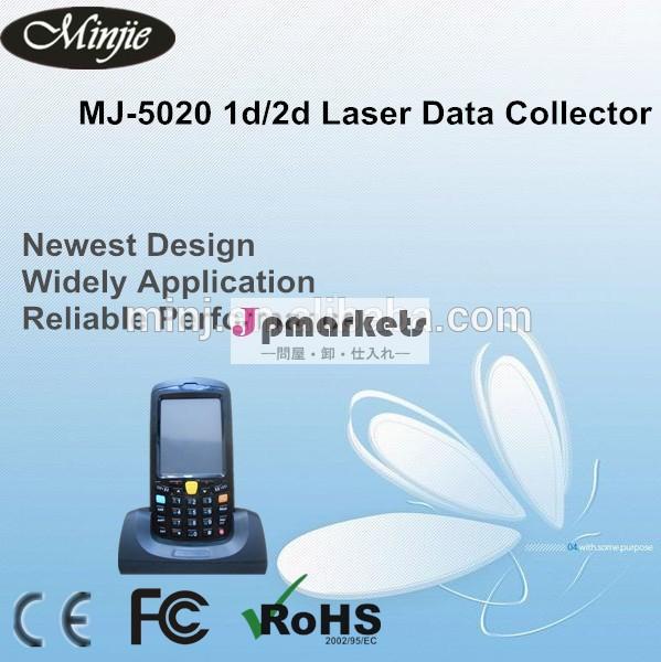 Minjie1d/2dgpsデータ収集、 良い品質のレーザーの5020データコレクタ問屋・仕入れ・卸・卸売り