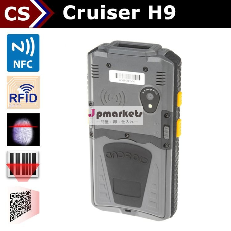 アンドロイドクルーザーh94.24.3インチのハンドヘルドiplデバイス問屋・仕入れ・卸・卸売り