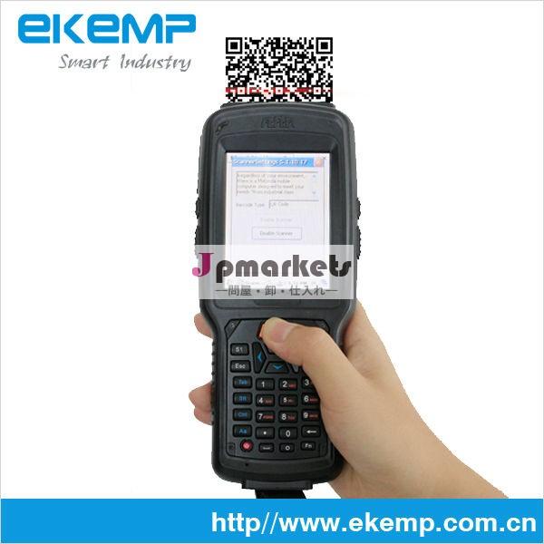 ポータブルデータコレクタバーコード付きekemp/rfid/指紋リーダー( x6)問屋・仕入れ・卸・卸売り