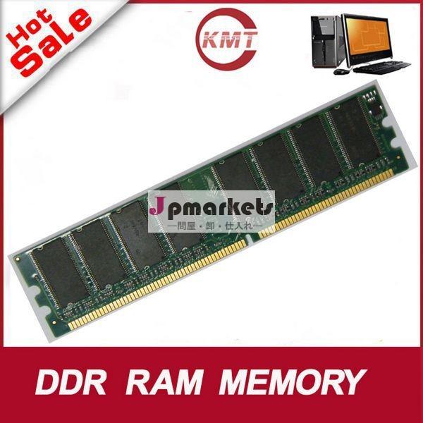 最も安い価格を購入1gbddrramメモリ184ピンテスト完全333mhzのデスクトップ用問屋・仕入れ・卸・卸売り