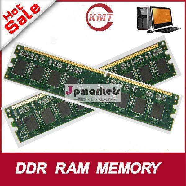 ブランドの512mbramメモリddr1400mhzのすべてpc3200デスクトップマザーボード互換問屋・仕入れ・卸・卸売り
