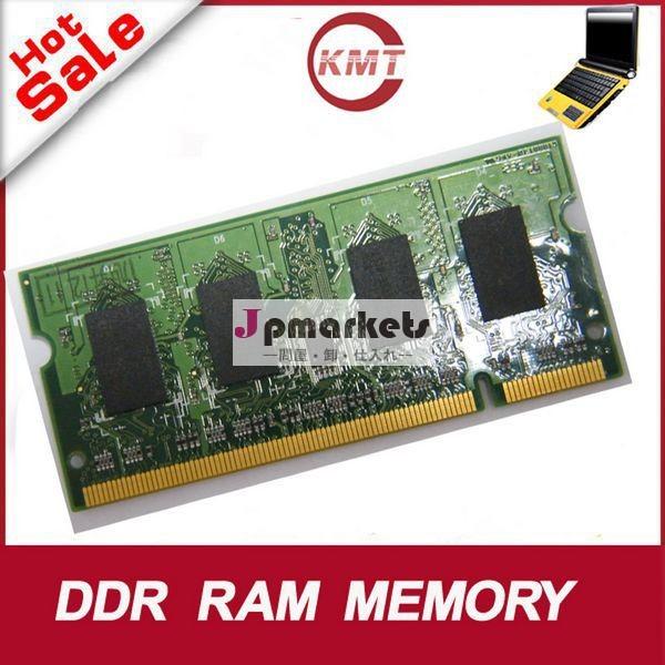 2gbddr3ramメモリ1333mhzのいわゆるdimmメモリアpc10600中国製問屋・仕入れ・卸・卸売り