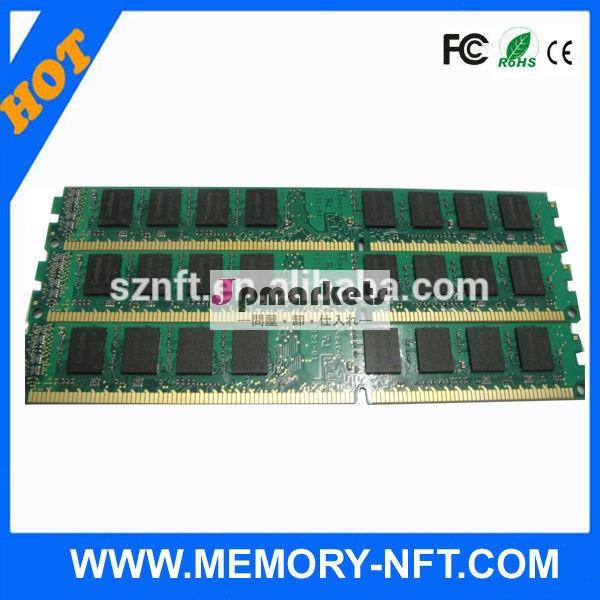 オリジナル256*816ic4gbのramメモリ4gbエルピーダデスクトップ問屋・仕入れ・卸・卸売り