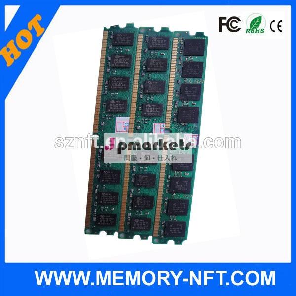 低密度128mb*82gbロングdimmddr2デスクトップ用メモリア問屋・仕入れ・卸・卸売り