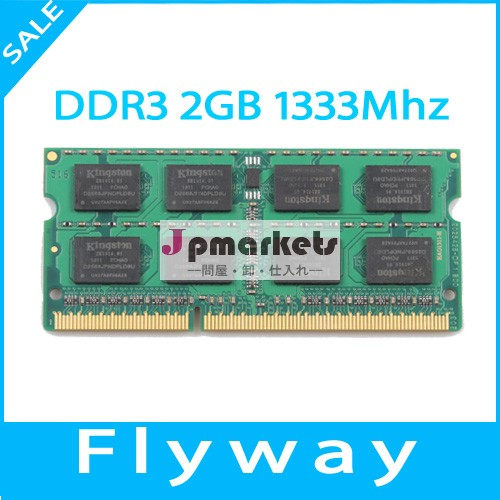 互換性のある完全な元のチップセットettddr32gb1333mhzの問屋・仕入れ・卸・卸売り