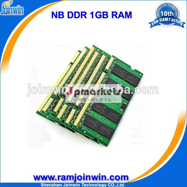 最高のウェブを購入へ中国ett1gbチップddrラム製造機問屋・仕入れ・卸・卸売り