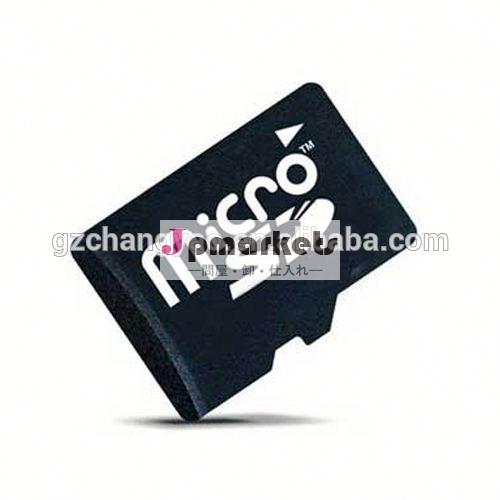 無料サンプル卸売100%フル容量256ギガバイトマイクロsdカード問屋・仕入れ・卸・卸売り