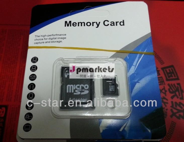 マイクロsdsdhc32gb64グラムのマイクロsdメモリーカードクラス10tfc10超スピード問屋・仕入れ・卸・卸売り