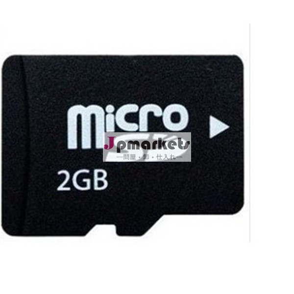マイクロsdカード64gbクラス10、 128ギガバイトのマイクロsdカード、 mp3sdカードワイヤレスfmラジオヘッドフォンヘッドセット問屋・仕入れ・卸・卸売り