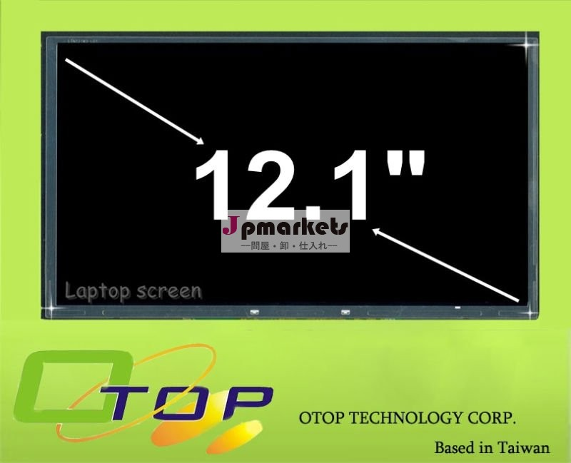 ノートパソコンの画面の液晶matrycelp156wh1v0問屋・仕入れ・卸・卸売り