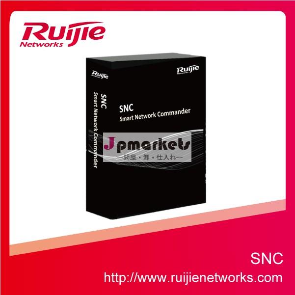 ネットワークデバイスruijierg-sncmanagermentシステム問屋・仕入れ・卸・卸売り