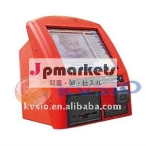 デスクトップのタッチスクリーン付きキオスクカードディスペンサー( kvs- 9205k)問屋・仕入れ・卸・卸売り
