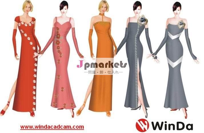 衣服3Dの方法設計システム問屋・仕入れ・卸・卸売り