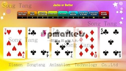 カジノの賭けるゲームを開発しなさい問屋・仕入れ・卸・卸売り