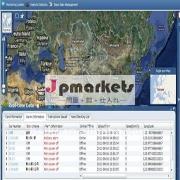 ソフトウェアを追跡するWebdesigning GPS問屋・仕入れ・卸・卸売り