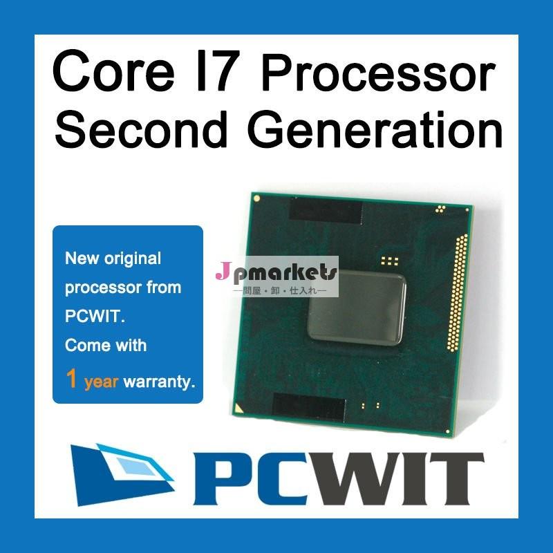 Intelsandybridgeのコアi7の2760qmsr02wff80627010653006m2.40ghzプロセッサcpuキャッシュ網状組織の卸売問屋・仕入れ・卸・卸売り