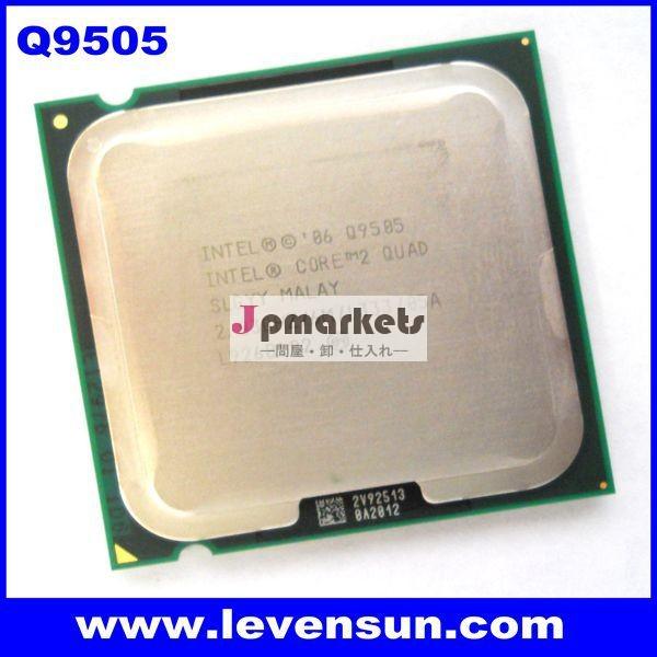 元のintelcpuプロセッサq95052.836mbslgyyghzの問屋・仕入れ・卸・卸売り