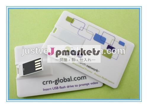 カスタムのクレジットカードサイズのusbフラッシュドライブ( 無料のロゴ)問屋・仕入れ・卸・卸売り