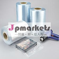Sgspvc透明熱シュリンクパッケージbags/フィルム問屋・仕入れ・卸・卸売り
