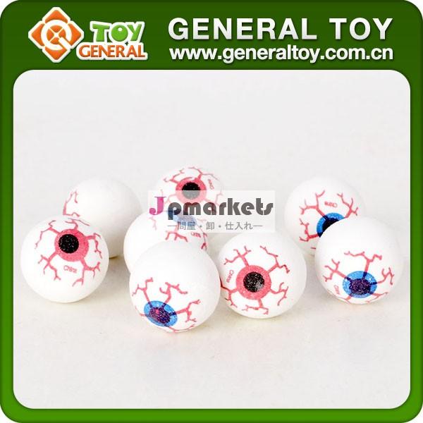 眼球のおもちゃ、 バウンスおもちゃ、 おもちゃ眼球問屋・仕入れ・卸・卸売り