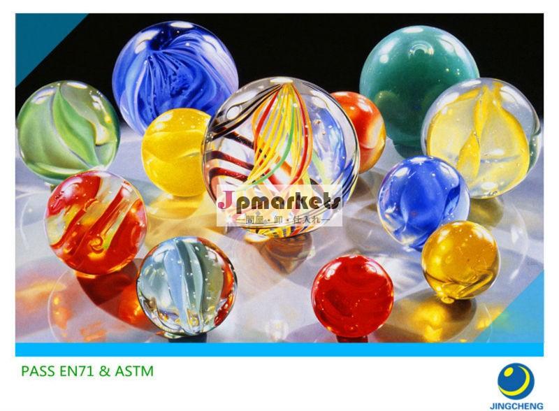 色のガラス玉、 の装飾のビー玉。 中国ガラスmarblrs。 のビー玉を演奏、 玩具ビー玉問屋・仕入れ・卸・卸売り
