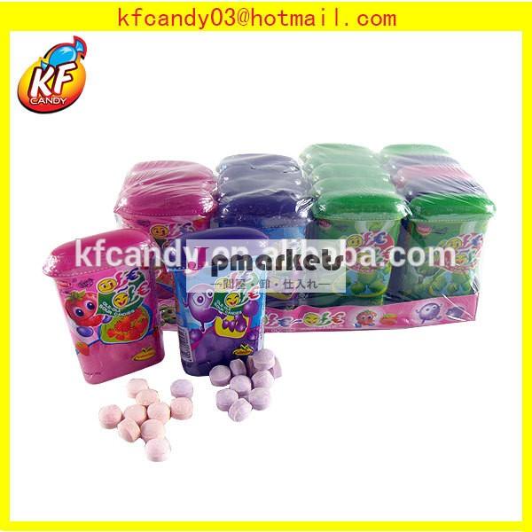 プラスチックボトル15g酸っぱいプレスキャンディー問屋・仕入れ・卸・卸売り