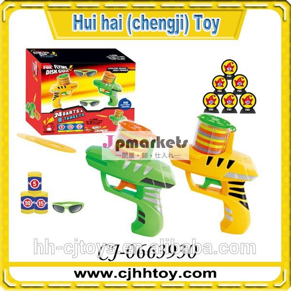 トップの販売優れたプラスチックのおもちゃの銃の撮影ソフトダーツ問屋・仕入れ・卸・卸売り