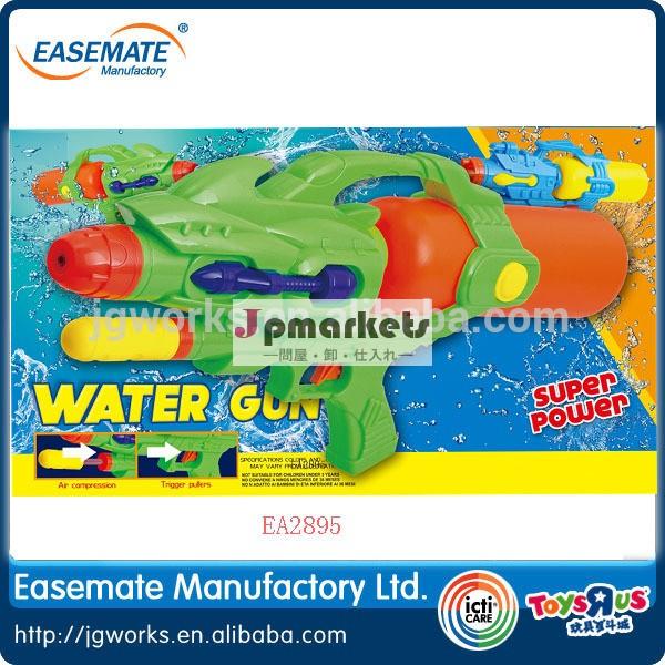 キッズファッションea2895プラスチック水銃のおもちゃ問屋・仕入れ・卸・卸売り